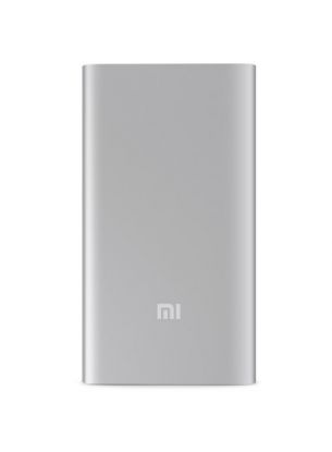 Xiaomi Mi Power Bank 2 10000mAh (серебро)